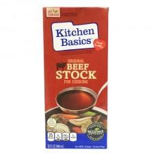Caldo de Carne McCormick 946 ml GF