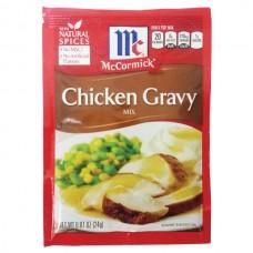 Mezcla Salsa Gravy Para Pollo McCormick 24 gr